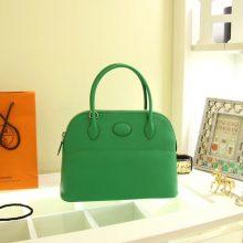 Hermès(爱马仕)Bolide 保龄球包 1k竹子绿 epsom皮