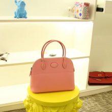 Hermès(爱马仕)bolid 保龄球包 奶昔粉 Epsom皮 28cm